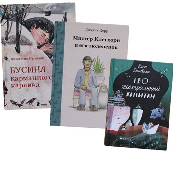 Children Books Gift Subscription